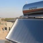 Calentadores de agua ecológicos